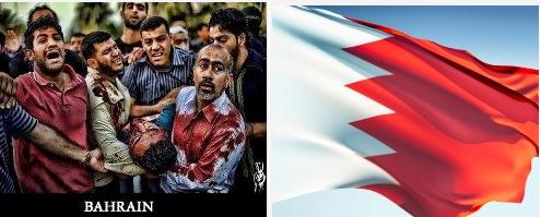 بحرین پرچم خون