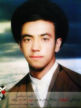 شهید روحانی مشهد، سید جلال رضایی موسوی